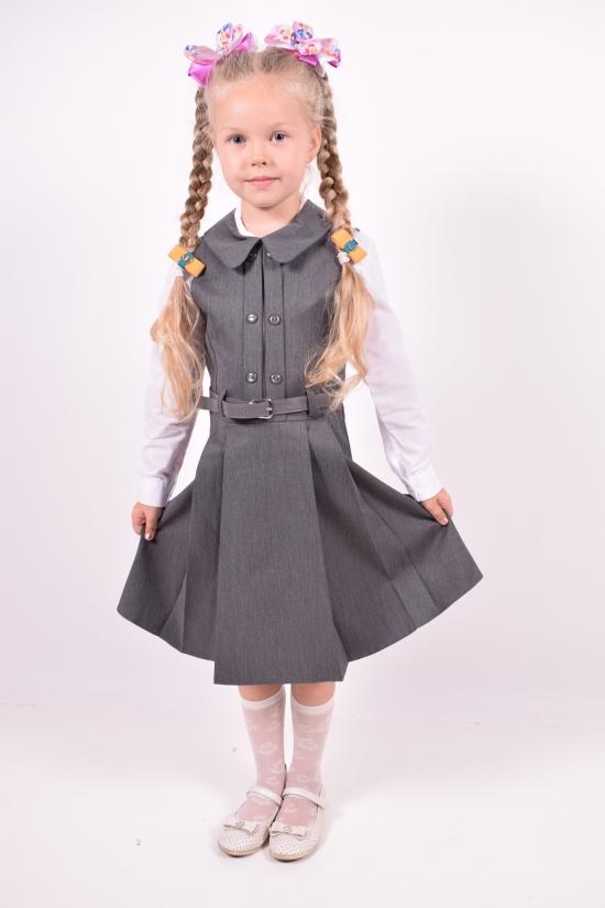 Сарафан  для девочки (цв.серый) PEIDA Рост в наличии : 128, 140 арт.5284