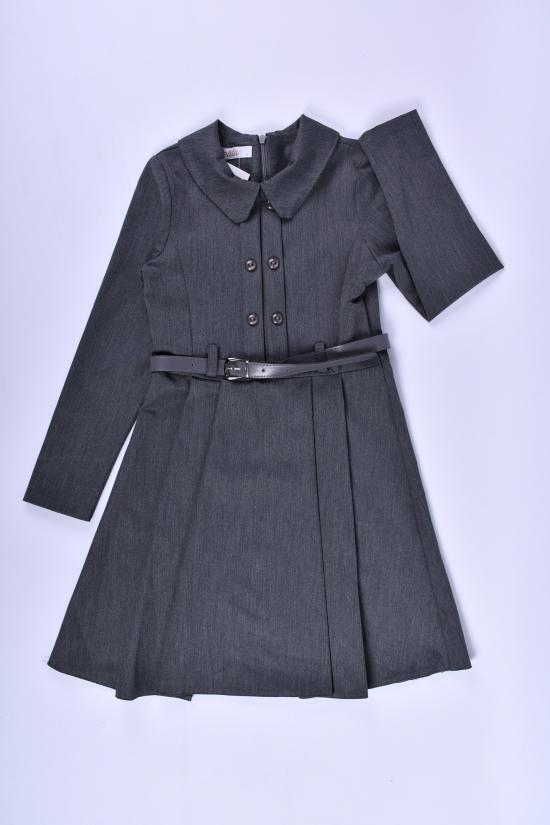Платье для девочки (цв.серый) PEIDA Рост в наличии : 122, 134, 140 арт.5284