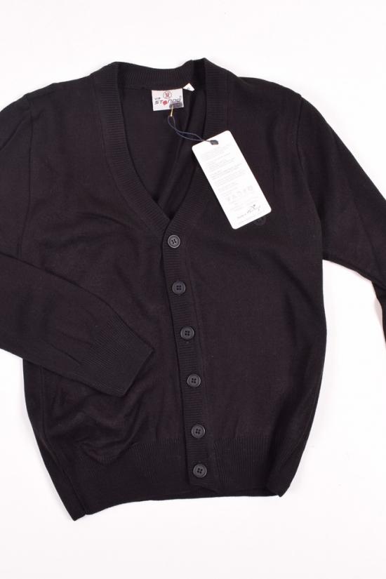 Кофта для мальчика трикотажная (цв.черный) STENDO Роста в наличии : 152,158,164,170 арт.190024