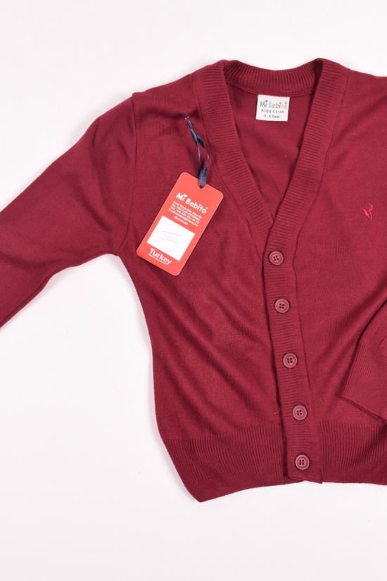 Кофта для мальчика трикотажная (цв.бордовый) Mi Bebito Роста в наличии : 116,122 арт.180034