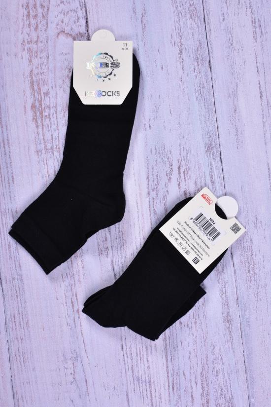 Носки для мальчика антибактериальные всесезонные KBS (11) р.36-38 (Cotton 80%,Elastane 3%,Polyamide 17%) арт.3-10430