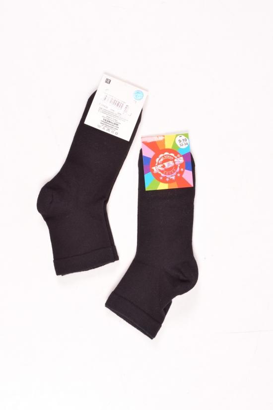Носки для мальчика антибактериальные всесезонные KBS (9) р.32-34 арт.3-10430