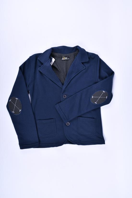 Пиджак для мальчика трикотажный Рост в наличии : 140 арт.1486