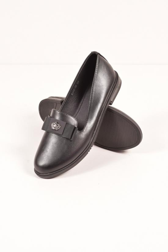 Туфли женские AODEMA Размеры в наличии : 36,39,41 арт.ES52-5D