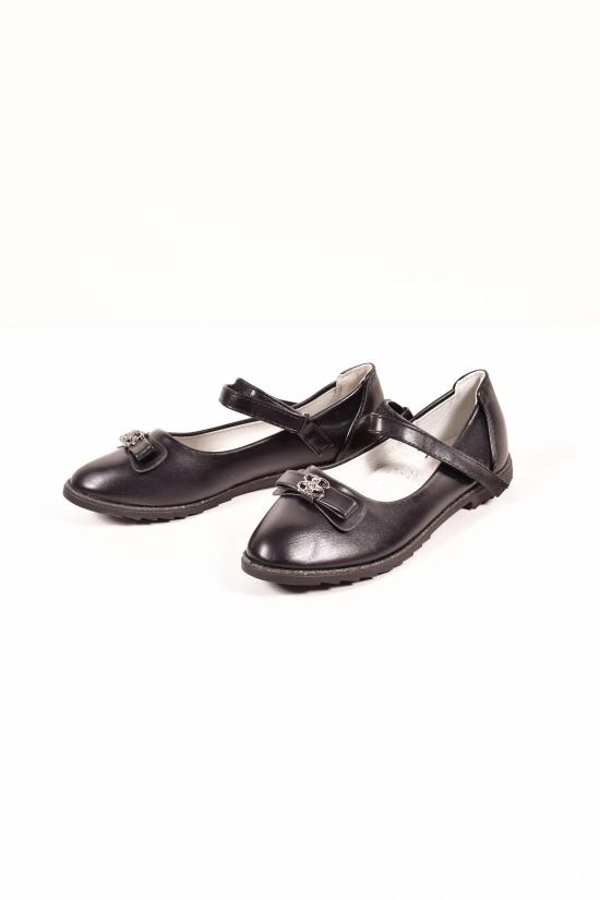 Туфли для девочки HOROSO Размеры в наличии : 34,35,36,37 арт.TB85-2AA