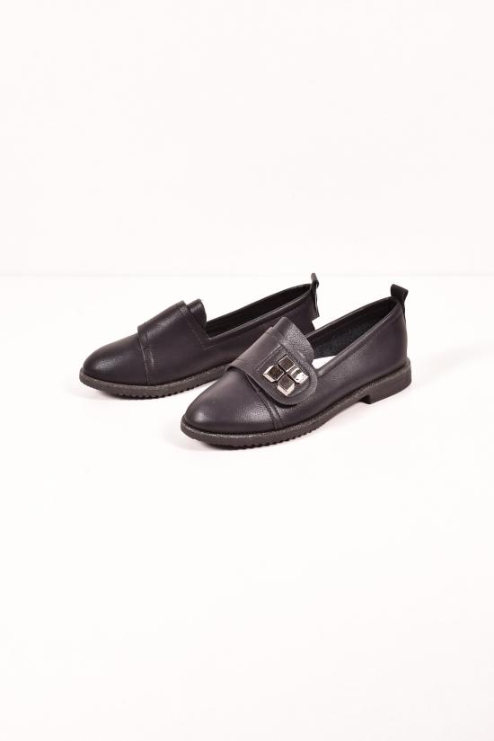 Туфли для девочки HOROSO Размеры в наличии : 32,34,36,37 арт.TB81-6A