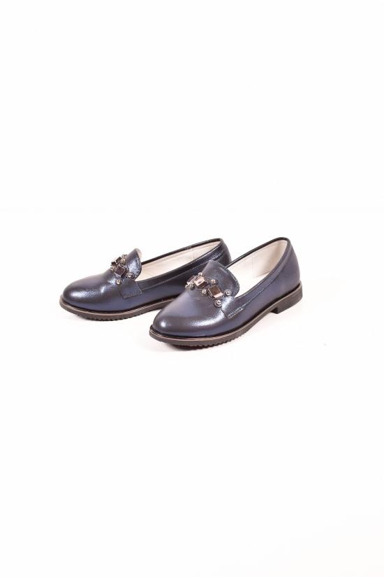 Туфли для девочки HOROSO Размеры в наличии : 32,33,34,37 арт.TB81-2F
