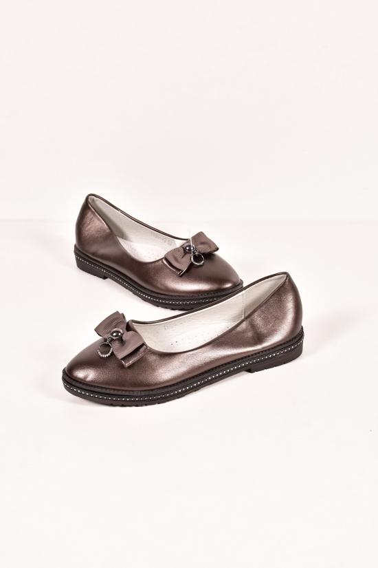 Туфли для девочки HOROSO Размеры в наличии : 31,32,33,34,35,36,37 арт.TB86-2B