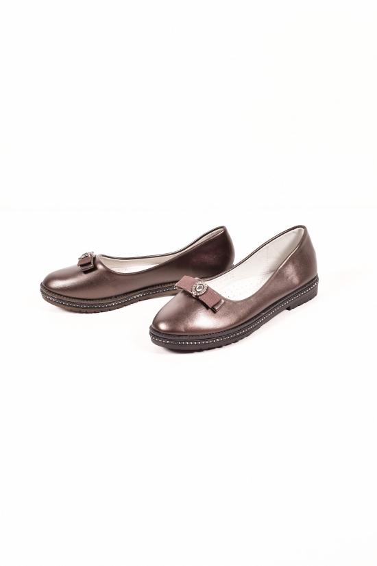 Туфли для девочки HOROSO Размеры в наличии : 30,31,32,33,34,36 арт.TB86-4b