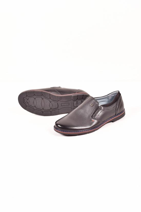 Туфли для мальчика HOROSO Размеры в наличии : 33, 34, 35, 36 арт.B1916-3A