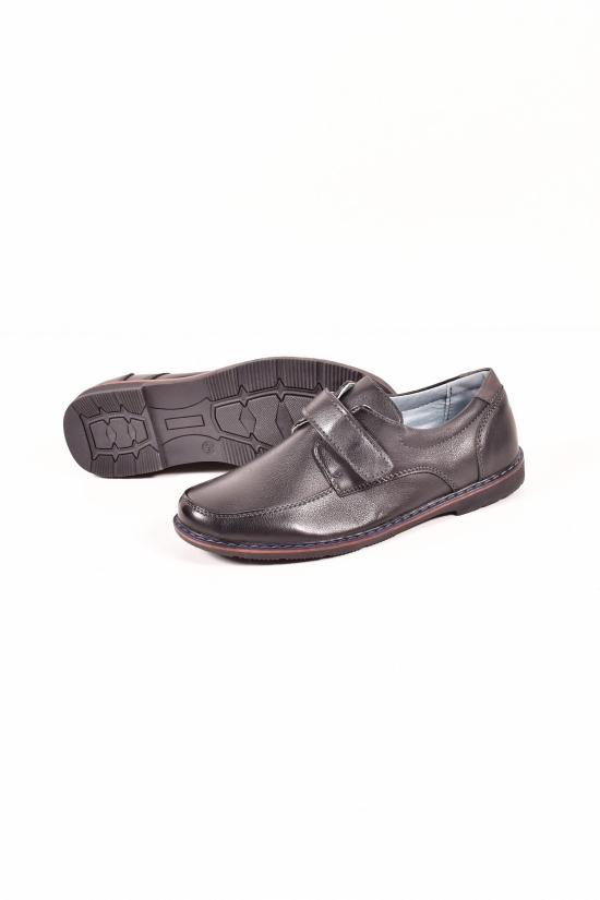 Туфли для мальчика HOROSO Размер в наличии : 35 арт.B1916-8A