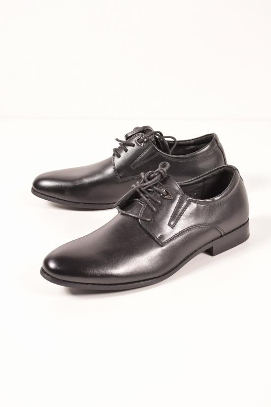 Туфли для мальчика из натуральной кожи  YALASOU Размеры в наличии : 36,38,39,40,41 арт.FBT356-2
