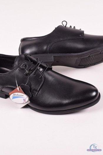 Туфли мужские из натуральной кожи  YALASOU Размеры в наличии : 40,41,42,43,44,45 арт.FB5122-1