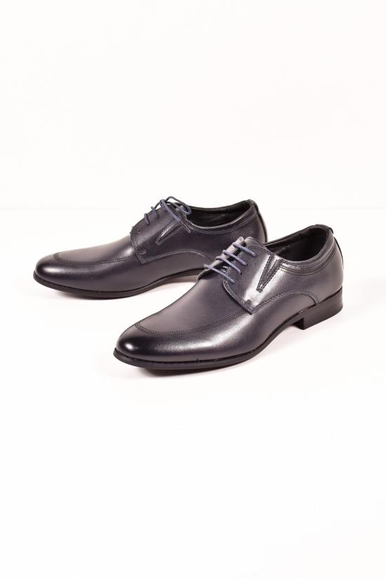 Туфли для мальчика из натуральной кожи  YALASOU Размеры в наличии : 36,38,40,41 арт.FBT355-2
