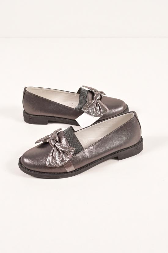 Туфли для девочки  L&L Размеры в наличии : 30,31,32,33,34,35,36,37 арт.LR-0617-3A