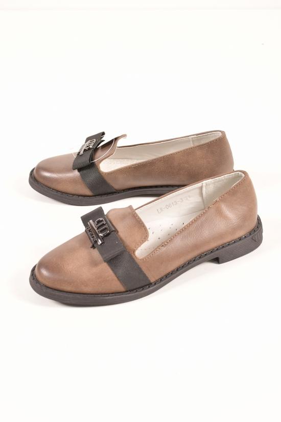 Туфли для девочки  L&L Размеры в наличии : 30,31,32,33,34,35,36,37 арт.LR-0613-3