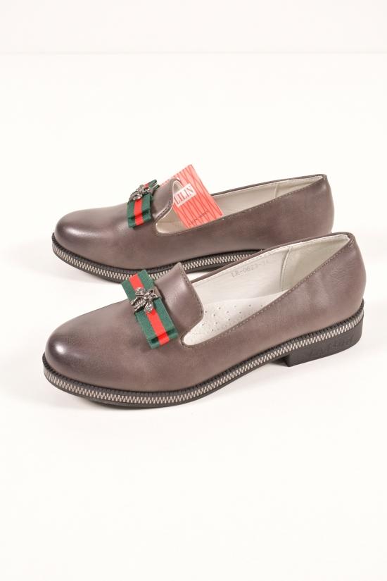 Туфли для девочки  L&L Размеры в наличии : 33,34,35,36,37 арт.LR-0623-3A