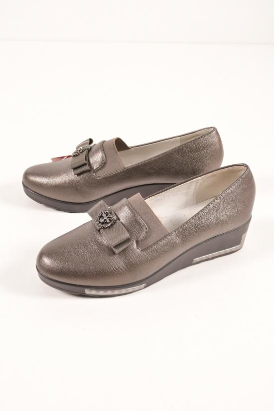 Туфли для девочки  L&L Размеры в наличии : 31,32,33,34,35,36,37 арт.LR-0631-3