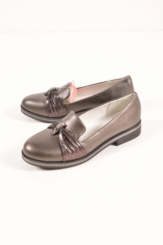 Туфли для девочки  L&L Размеры в наличии : 31,32,34,35,36,37 арт.LR-0619-3