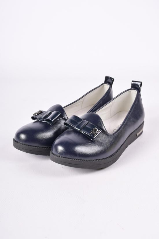Туфли для девочки L&L Размеры в наличии : 32, 34, 36, 37 арт.7751A-2