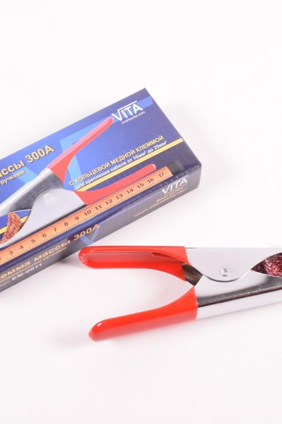 Клемма массы VITA 300A красные ручки арт.EM-0011