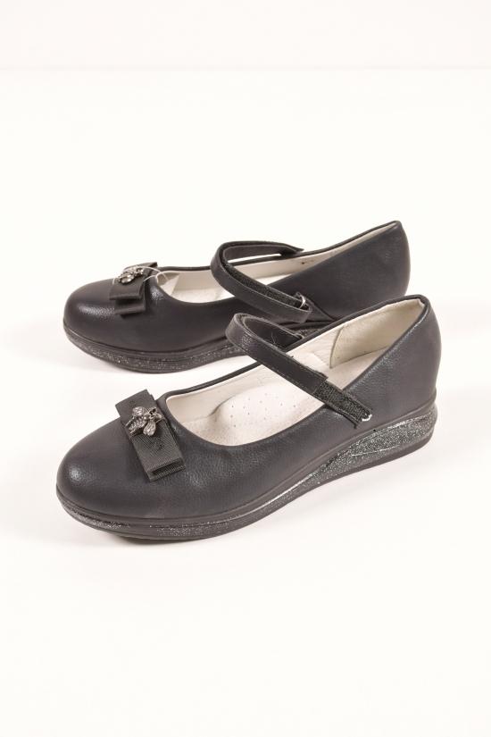 Туфли для девочки   KIMBOO Размеры в наличии : 33,35 арт.Y-6A