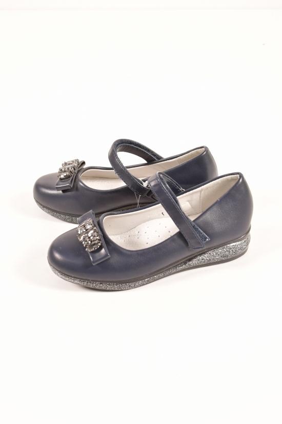 Туфли для девочки   KIMBOO Размеры в наличии : 27,28,29,30,31 арт.Y-32B
