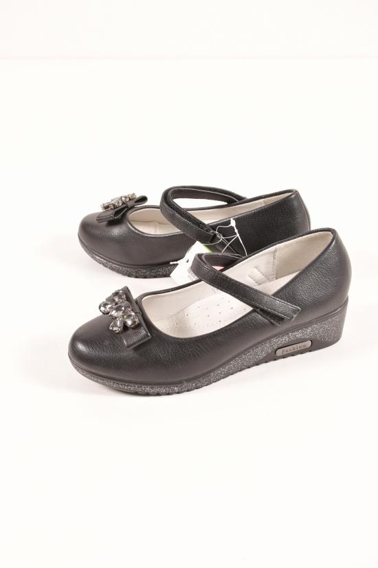 Туфли для девочки   KIMBOO Размеры в наличии : 32,33,34,35,36,37 арт.Y-15A