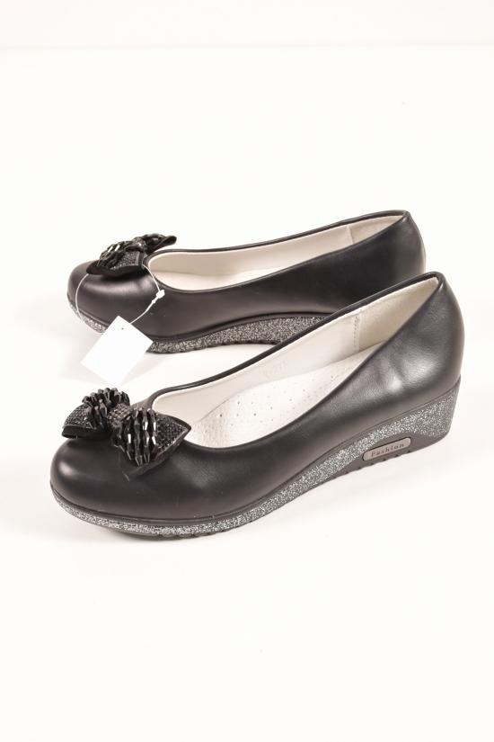Туфли для девочки   KIMBOO Размеры в наличии : 32,33,34,35,36,37 арт.Y-27A