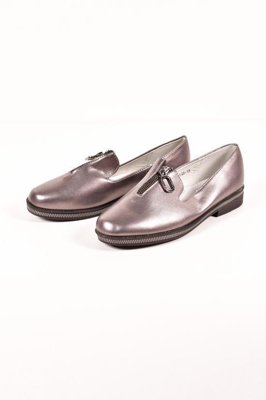"""Туфли для девочки (цв.серый) """"Башили"""" Размеры в наличии : 30,31,32,33,34,35,36,37 арт.D46-19"""