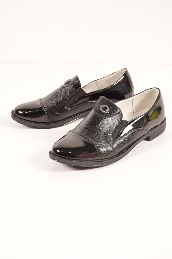 """Туфли для девочки (цв.чёрный) """"Башили"""" Размеры в наличии : 33,36 арт.9G131-1"""
