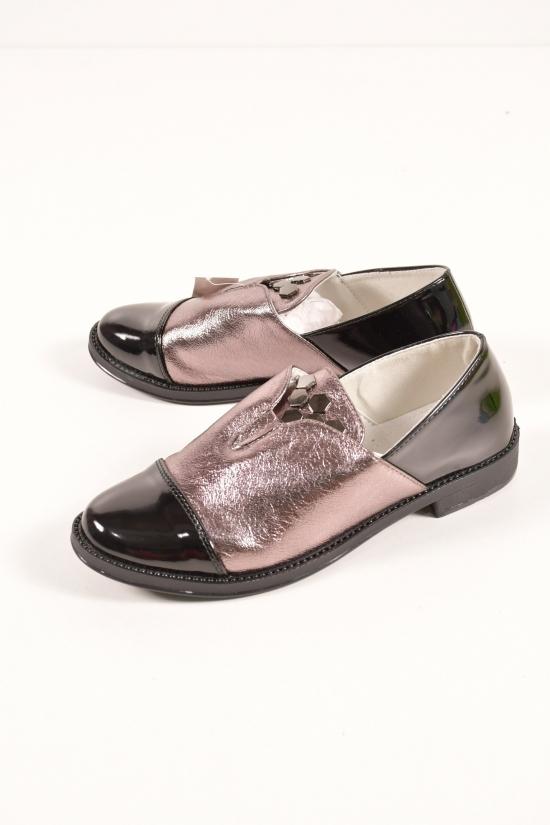 """Туфли для девочки """"Башили"""" Размеры в наличии : 31,32,33 арт.9G133-6"""