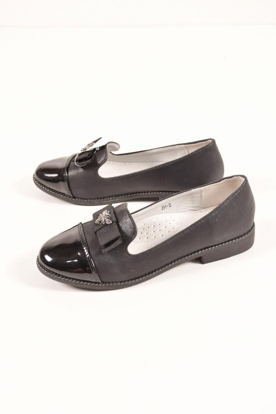 """Туфли для девочки (цв.чёрный) """"Башили"""" Размеры в наличии : 32,33,36,37 арт.JH-2"""