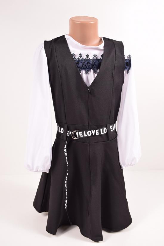 Сарафан  школьный для девочки (цв.черный) Рост в наличии : 128, 134, 146 арт.249