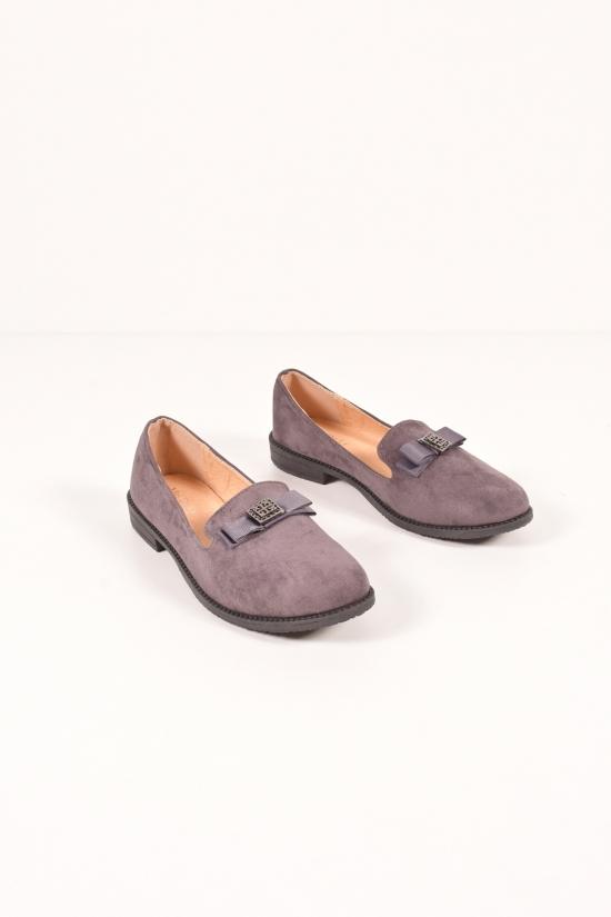 Туфли женские из замши (цв.серый) Meideli Размеры в наличии : 36,37,38,39,40 арт.A118