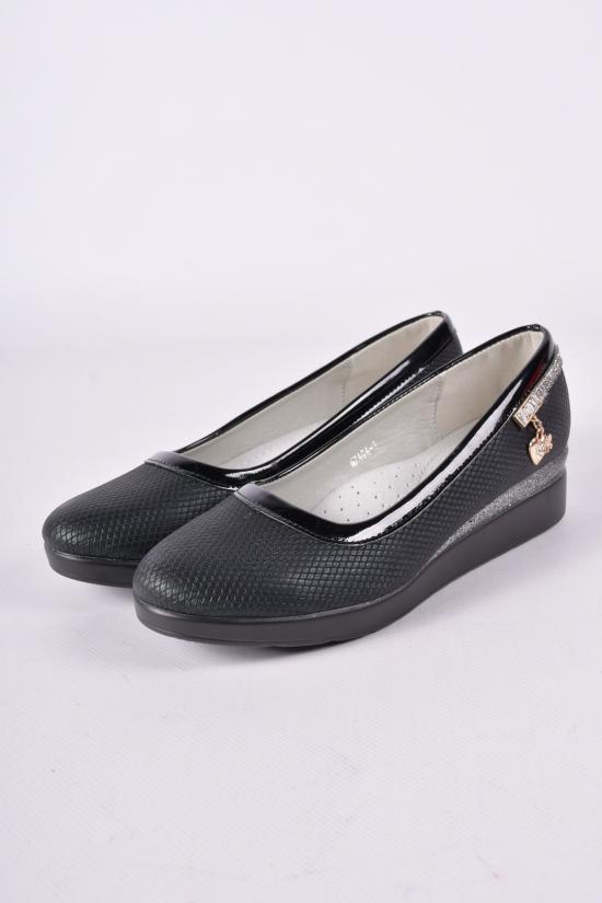 Туфли для девочки W.niko Размеры в наличии : 32, 33, 34, 35, 37 арт.MX404-1