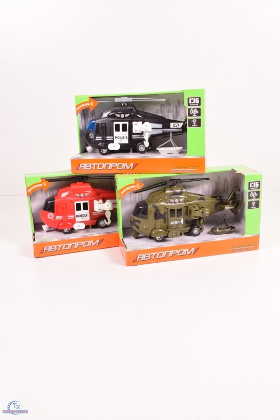 """Вертолет на батарейках """"АВТОПРОМ""""Городские службы в коробке 32/11,5/18,5 см арт.7674ABC"""
