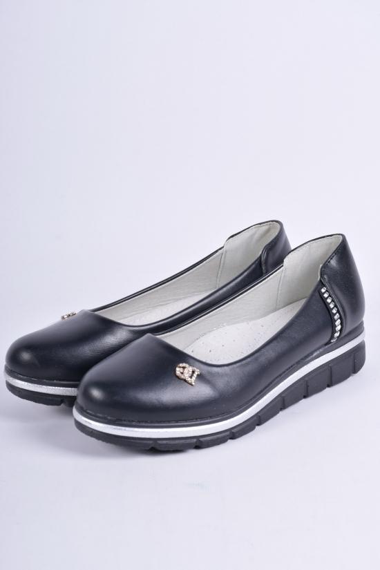 Туфли для девочки W.niko Размеры в наличии : 33, 34 арт.3390-5
