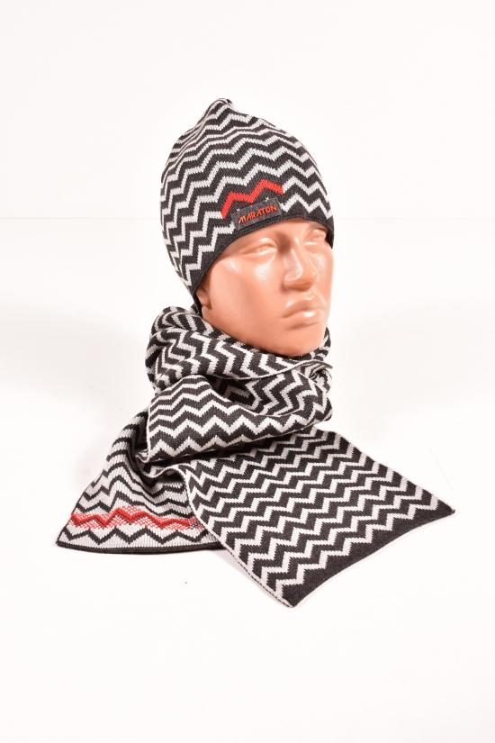 Шапка+шарф вязаный мужской (цв.черный/св/серый) MARATON арт.613-TK