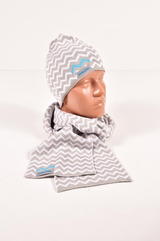 Шапка+шарф вязаный мужской (цв.св/серый/белый) MARATON арт.613-TK