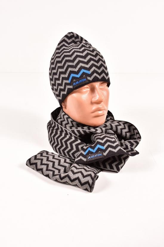 Шапка+шарф вязаный мужской (цв.т/серый/черный) MARATON арт.613-TK
