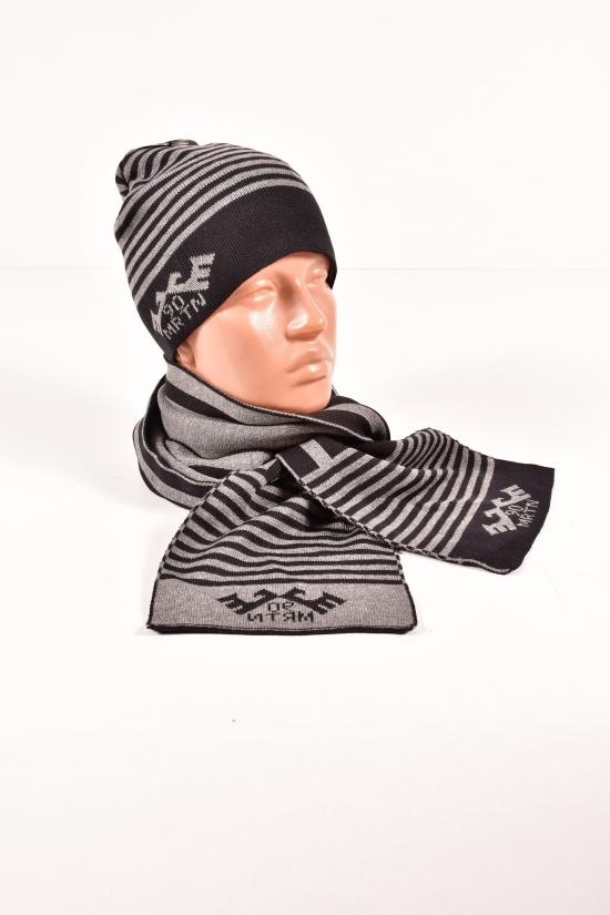 Шапка+шарф вязаный мужской (цв.черный/т/серый) MARATON арт.615-TK