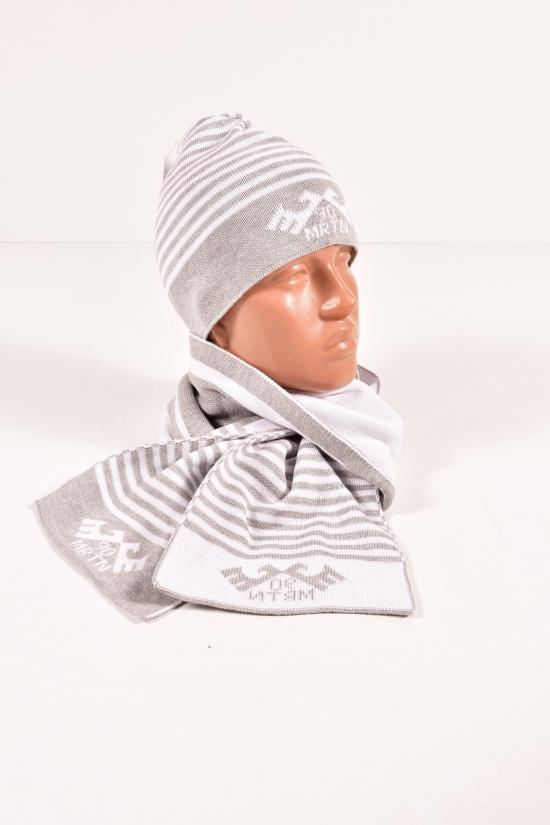Шапка+шарф вязаный мужской (цв.белый/св/серый) MARATON (Acryl 50%,Cotton 50%) арт.615-TK