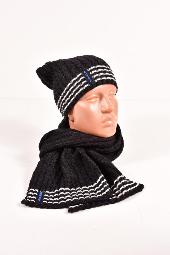 Шапка+шарф вязаный мужской (цв.белый/черный) MARATON (Acryl 90%,Cotton 10%) арт.596-B