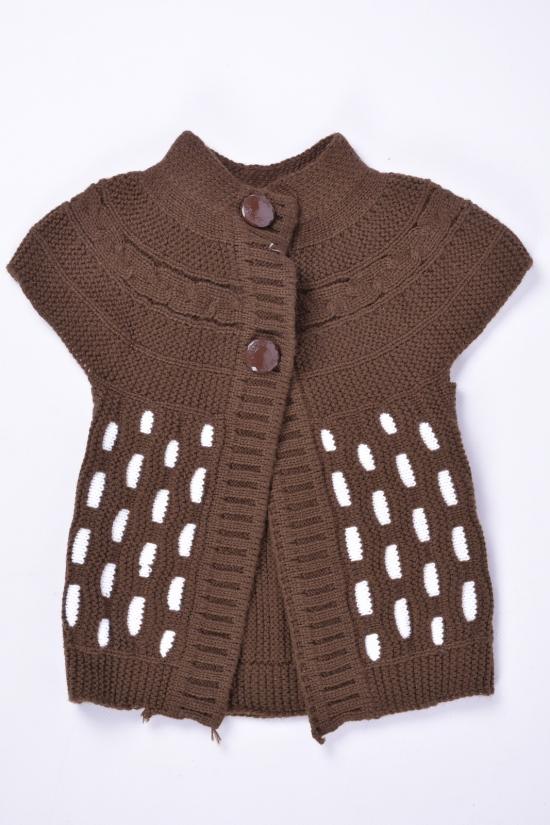 Жилетка для девочки вязаная (цв.коричневый) Kismet Роста в наличии : 80,86,92,98 арт.001