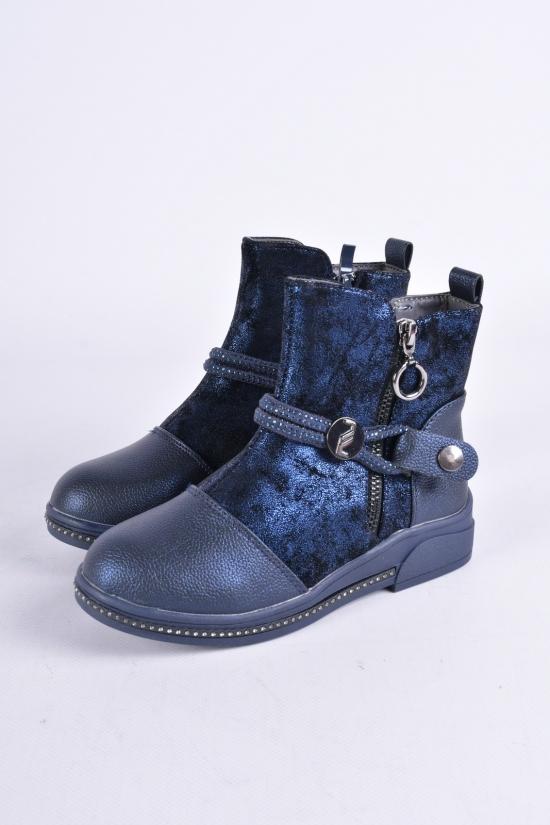 """Ботинки для девочки демисезонные """"Канарейка"""" Размеры в наличии : 26,28,29 арт.F6323-2"""