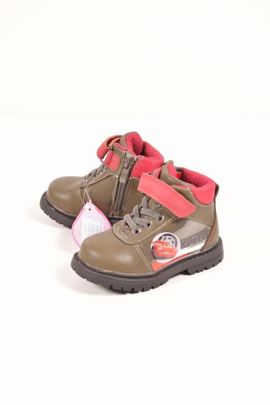 """Ботинки для мальчика демисезонные """"Канарейка"""" Размеры в наличии : 21,22 арт.G1075-3"""
