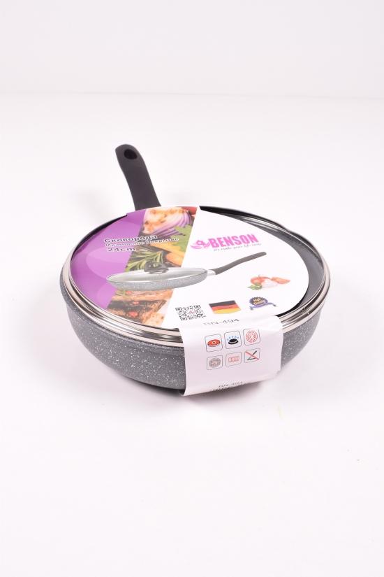 Сковорода глубокая с крышкой (24см) мраморное покрытие арт.BN-494