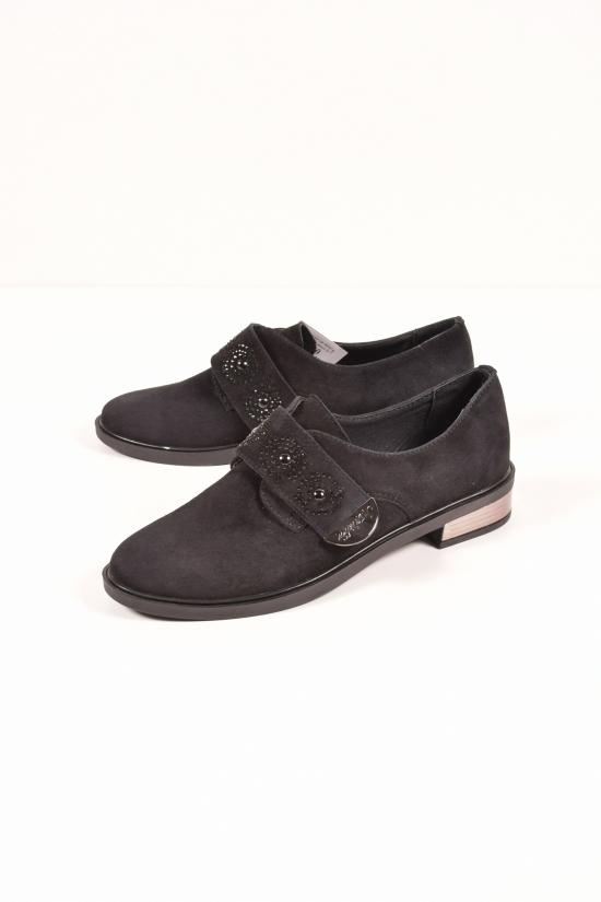 Туфли женские (цв.черный) из натуральной замши SAURINI Размеры в наличии : 36,37,38,39,40 арт.941