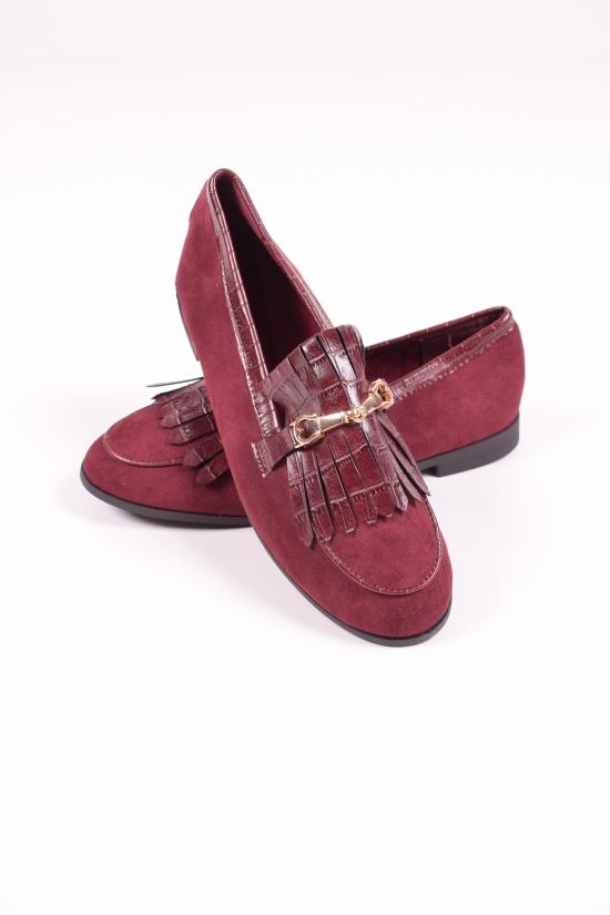 Туфли женские   Kamencsi Размеры в наличии : 36,37,38,39,40,41 арт.N29-2